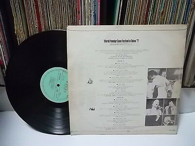 WORLD POPULAR SONG Festival in Tokyo '77 - Mia Martini  Rags     KOREA LP
