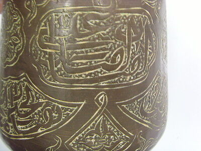 Antique Islamic inscription holy water healer engraved cup tankard mug 48900 12