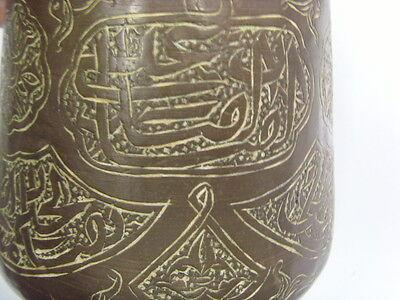 Antique Islamic inscription holy water healer engraved cup tankard mug 48900 12