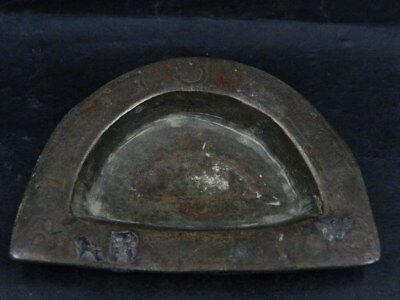 Ancient Bronze Pot Islamic 1200 AD No Reserve #BR7245 3