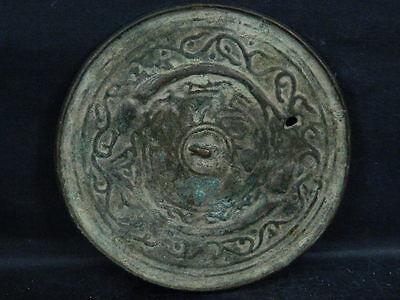 Ancient Bronze Mirror Roman 200 BC  No Reserve      #BR2002 3