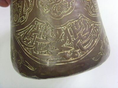 Antique Islamic inscription holy water healer engraved cup tankard mug 48900 11