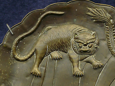 SUPERB ANTIQUE VERY HEAVY BRASS PLATE DRAGON & FOO DOG or TIGER 2