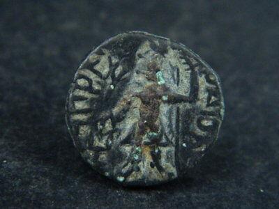 Ancient Bronze Coin Gandhara/Gandharan 200 AD #BR6386 2