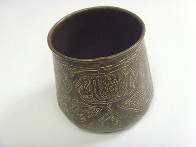 Antique Islamic inscription holy water healer engraved cup tankard mug 48900 3