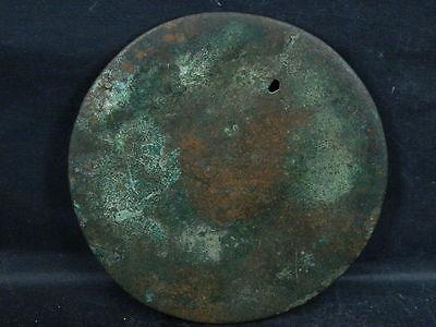 Ancient Bronze Mirror Roman 200 BC  No Reserve      #BR2002 9