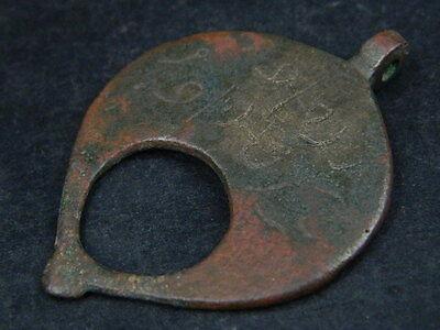 Ancient Bronze Pendant Islamic 1200 AD #BR7485 3