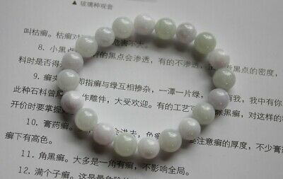 CERTIFIED Natural Grade A Untreated Light Lavender Jade Jadeite Bracelet 6