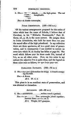 DVD  90 books on coins of Jews Bible Holy Land Palestine Judea Jerusalem 4