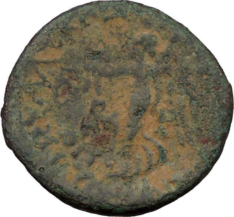 Seleukeia in Cilicia 2nd-1st Cent BC Ancient Greek Coin Athena Nike Cult  i36986 2