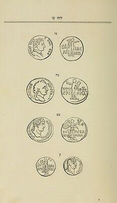 DVD  90 books on coins of Jews Bible Holy Land Palestine Judea Jerusalem 3