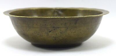 Antique indo Islamic brass magic deviation hand calligraphy holy bowl. G3-25 US 5