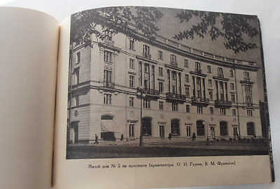 1955 USSR Russian Soviet Architecture KIROVSKY AVENUE Illustrated Photo Album 8 • CAD $34.02