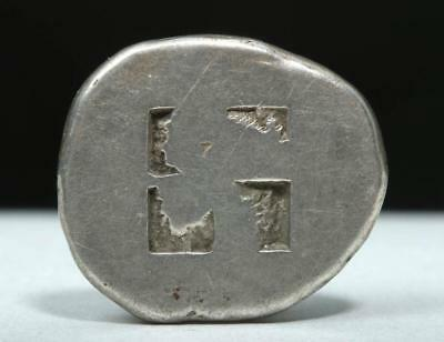 Thrace Thasos AR Silver Stater Nymph & Satyr Lot 15B