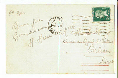 CPA - Carte postale- FRANCE - Nancy - Carte fantaisie  - S 2550 2