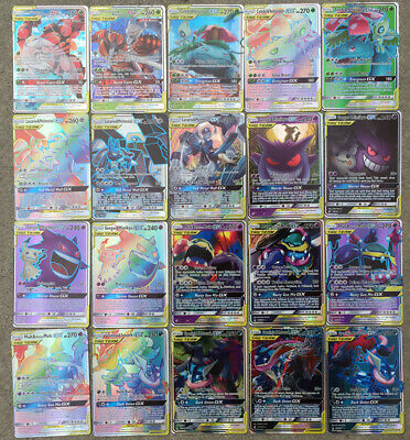 100/120 TAG TEAM+GX Ultra Beast TCG Trainer and 240 Album book Pokemon Cards 5