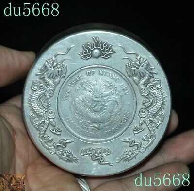 Chinese dynasty Tibetan silver double Dragon Loong coin small Storage Box Boxes 7
