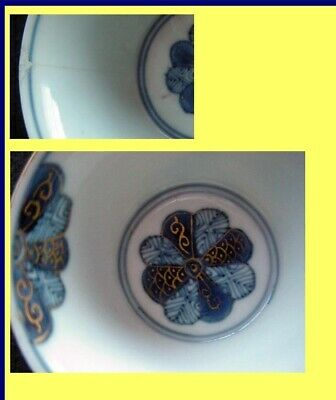 Antique Chinese Porcelain Pair Cups Bowls and Saucers C1720 300 years old (3444) 4