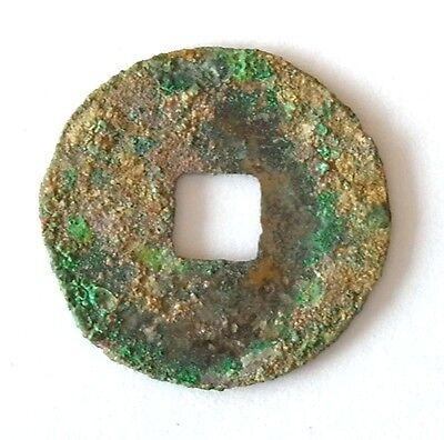 K1031, Large Pan-Liang (Ban Liang) Coin, 5.1 grams, China 2