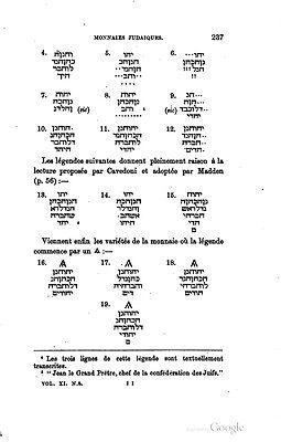 DVD  90 books on coins of Jews Bible Holy Land Palestine Judea Jerusalem 10