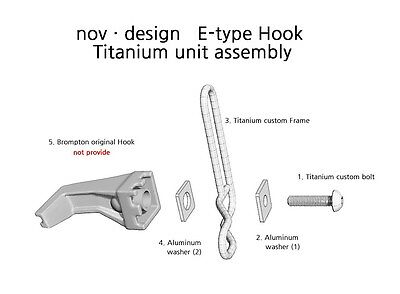 NEW!! nov E-type hook Titanium unit set, light weight for Brompton [nov048]