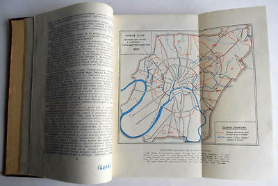 1950/54 P.SYTIN Russia MOSCOW History of Planning & Building Books 2 Volumes 4