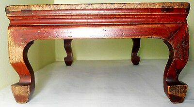 Antique Chinese Ming Coffee Table (2646), Circa 1800-1849 7