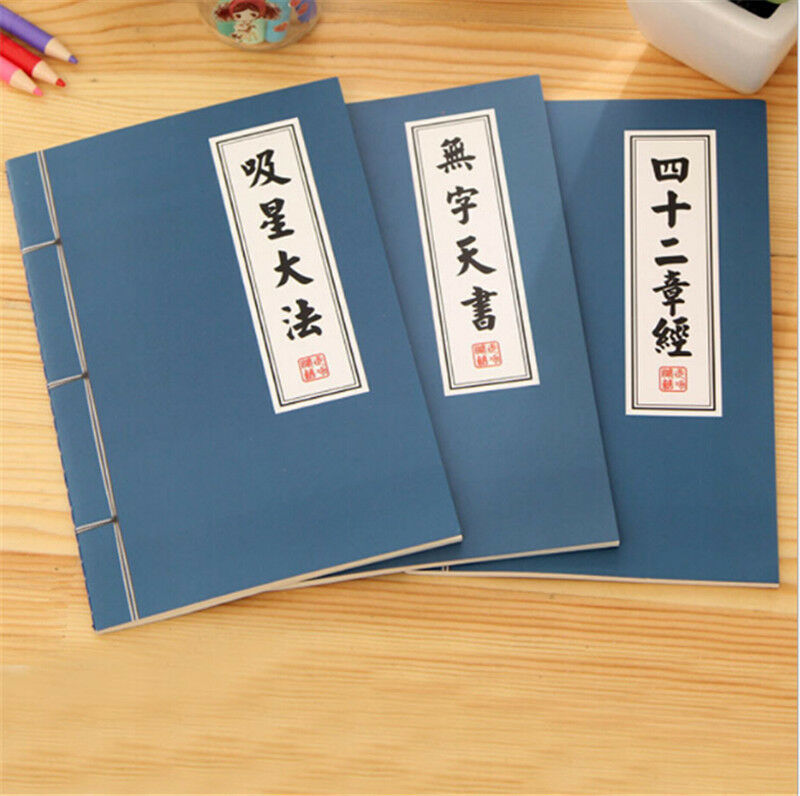 Vintage China Blank Paper Notebook Notepad Journal Diary Sketchbook kungfu Book 6