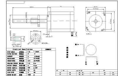 nema linear stepper motor lead screw lmm a nm d printer nema23 linear stepper motor lead screw l300mm 3a 1 8nm 3d printer z axis cnc