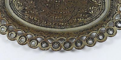 Rare Antique Islamic Mughal Brass Beautiful Religious Calligraphy plate.G3-30 US 3
