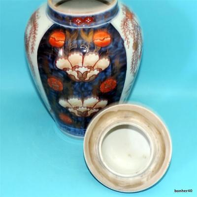 Japanese Porcelain 19Thc Imperial Meiji Imari Gild Covered Cobalt Blue Vase 5