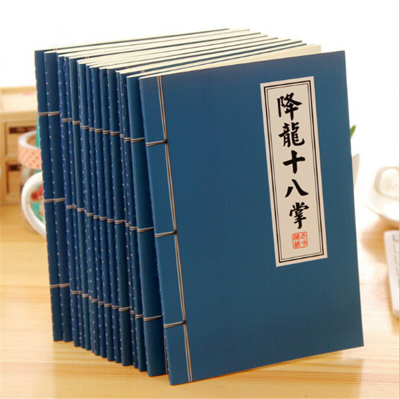 Vintage China Blank Paper Notebook Notepad Journal Diary Sketchbook kungfu Book 4