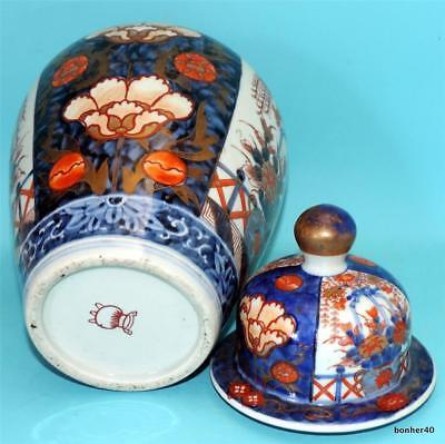 Japanese Porcelain 19Thc Imperial Meiji Imari Gild Covered Cobalt Blue Vase 6