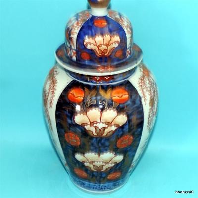 Japanese Porcelain 19Thc Imperial Meiji Imari Gild Covered Cobalt Blue Vase 4