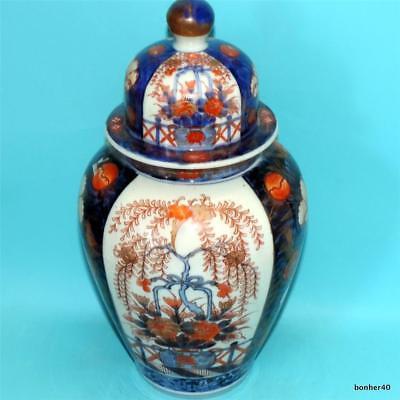 Japanese Porcelain 19Thc Imperial Meiji Imari Gild Covered Cobalt Blue Vase 3