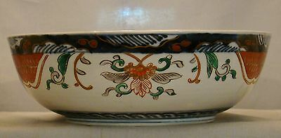 "Antique Japanese 19th Century Meiji Imari Porcelain Large Three Lobes Bowl 9""+ 5"