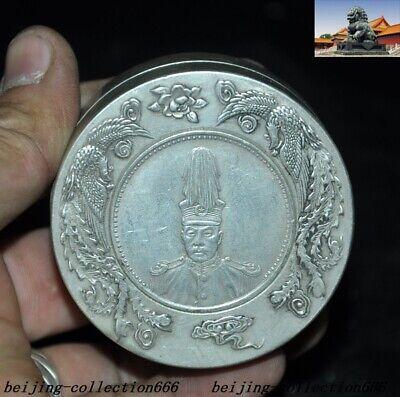 Old Chinese Tibet Silver Dragon Beast Yuan Shikai Coin statue Inkpad Box Boxes 7