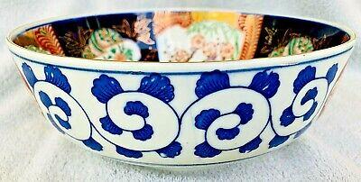 Vintage Japanese Gilt Imari Style Porcelain  Decorative Bowl, Maker Unknown 4