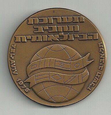 1964 ISRAEL 4th FESTIVAL OFFICIAL AWARD MEDAL 59mm 98gr BRONZE