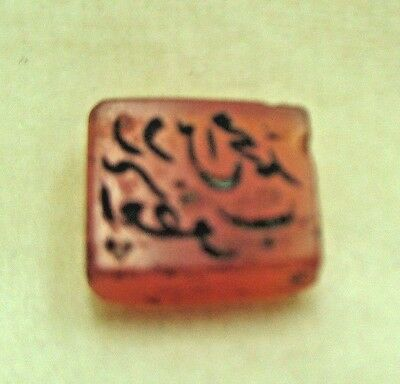 Seal Antique Agate Stone With Ancient Arabic Writing Middle East Rectangular 6