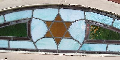 Judaic Antique Stained Glass Transom Window In Frame 3