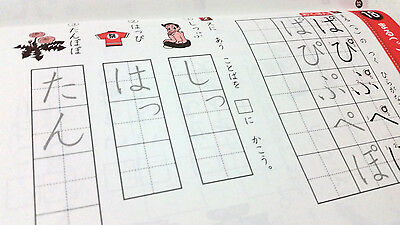 GENKI 1 Hiragana Katakana Textbook Learn Japanese Book School Workbook JLPT N5 10