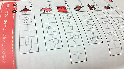Hiragana Katakana Kanji Textbook Japanese  Book School Workbook Language Basic 7