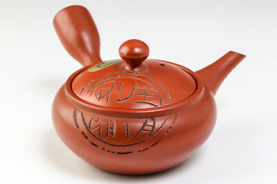 Japanese SYUDEI Ware Reddish Brown Pottery KYUSU Teapot #21585