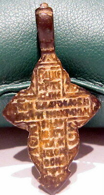 ATTRACTIVE ANTIQUE 1600-1800s. RUSSIAN ORTHODOX BRONZE CROSS  # 677 4