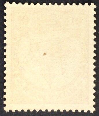Kolonien Kamerun Postfrisch (Mint Never Hinged) Mi. Nr. 9   10 Pfennig