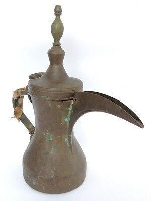 Antique Large Islamic Dallah Coffee Pot Arabian Middle Eastern Arabic Bedouin # 10