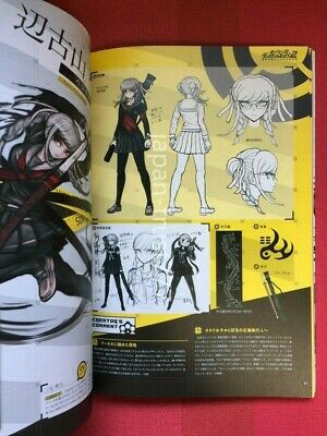 SUPER DANGANRONPA 2 Character Booklet Art Illustration Book Ltd