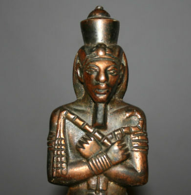 Vintage Hand Made Egyptian Pharaoh Metal Copper Plated Figurine Statuette 8