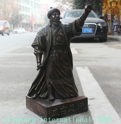 """Old Chinese Bronze copper Mongolia King Genghis Khan Jenghis Khan """"成吉思汗""""Statue 6"""